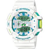 【CASIO 卡西歐】G-SHOCK 夏日沁涼大錶徑手錶-湖水藍x白 GA-400WG-7ADR