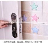 【笑星防震墊】門後牆面防撞海星靜音墊安全星星防撞門把牆壁橡膠減震墊門鎖家具撞傷防護墊