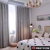 臥室窗簾布紗一體雙層遮光簡約紗簾落地窗飄窗~探索者戶外 館~