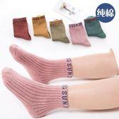 兒童襪子純棉1-3-5-7-9歲女童襪子并線款女童襪寶寶襪子春秋 亞斯藍