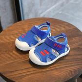 618好康鉅惠1-3歲嬰幼兒學步鞋夏季軟底嬰兒涼鞋