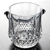 無鉛大號水晶玻璃香檳冰桶酒吧KTV裝冰塊鑚石 帶提手 igo 『名購居家』