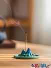 香爐 千里江山陶瓷線香插香器香爐香座點香盤香托家用茶臺茶道禪意托盤寶貝計畫 上新