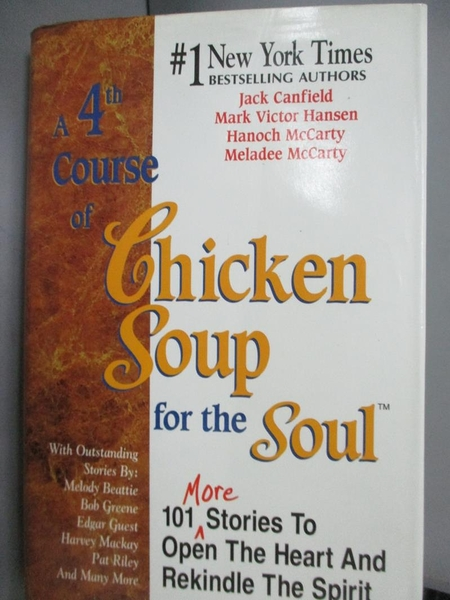 【書寶二手書T8/心理_JJY】A 4th Course of Chicken Soup for the Sou_Can