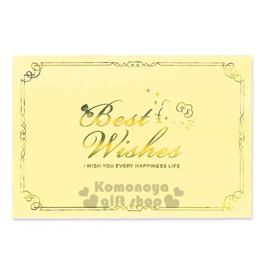 〔小禮堂〕Hello Kitty 迷你祝福卡片《金.燙金.Best Wishes.大臉》附信封 4714581-18238