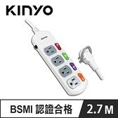KINYO CG144-9 4開4插延長線 9呎 2.7M