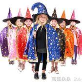 萬聖節服裝 萬聖節兒童服裝女男童套裝服飾披風斗篷女巫巫婆cospaly衣服道具 芭蕾朵朵