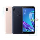 ASUS Zenfone Max (M1) ZB555KL ◤刷卡,送保護殼+玻璃保護貼◢ 5.5吋 四核心智慧型手機 (2G/16G)