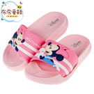 《布布童鞋》Disney米老鼠米妮粉色兒...