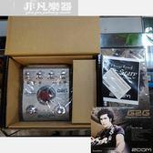 【非凡樂器】福利商品 ZOOM G2G / 電吉他綜合效果器 George Lynch簽名代言 / 公司貨