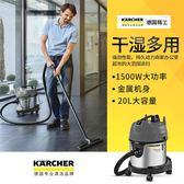 吸塵器家用強力干濕商用工業大功率吸水機吸塵機 非凡小鋪 igo