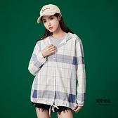 防曬衣女士夏季紋拼色連帽排扣休閒寬鬆上衣外套格子【聚物優品】
