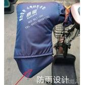 保暖车手套 暴龍 電動車手套 冬季 加厚保暖防水自行車摩托車手把套防寒 布衣潮人