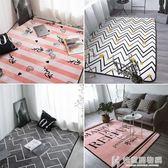 地毯北歐臥室客廳門墊滿鋪可愛房間床邊茶幾沙發辦公室長方形地墊 NMS快意購物網