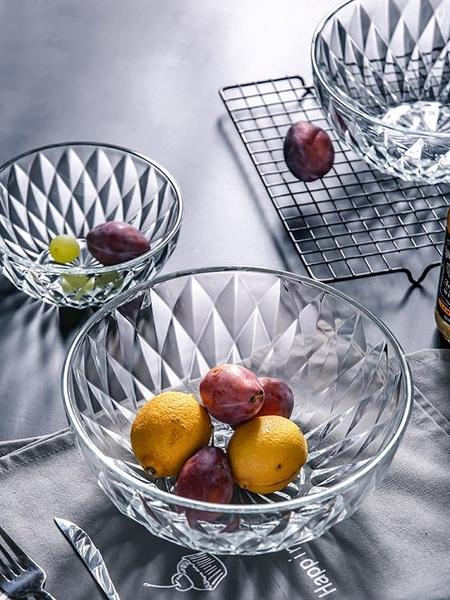 甜品碗 日式透明沙拉碗玻璃碗耐熱客廳水果盤家用水果撈碗燒仙草甜品碗【快速出貨八折搶購】