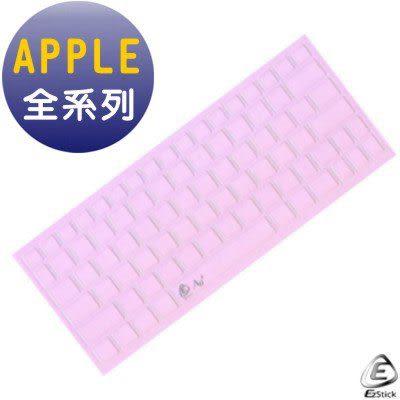 EZstick奈米銀抗菌TPU鍵盤保護膜- APPLE 全系列專用鍵盤膜 (另有售 筆電螢幕貼、機身保護貼)