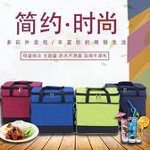 保溫包 加厚送餐箱美團外賣箱 28L防水飯盒袋野餐包冰包冷藏袋JD 全館免運