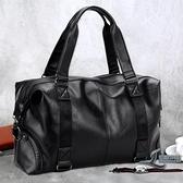 旅行包手提包大容量旅游行李包商務出差側背包斜背包【邻家小鎮】