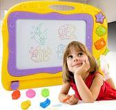 超大號兒童磁性畫板寫字板HL2334『黑色妹妹』