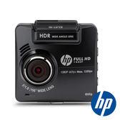 【小樺資訊】開發票 免運 贈32G HP惠普 F555G GPS 大光圈超廣角1440P 高畫質行車記錄器