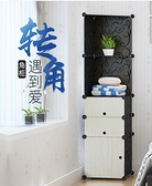 三角櫃轉角櫃多功能角櫃置物架樹脂塑料收納儲物小櫃子客廳牆角櫃ATF 艾瑞斯居家生活