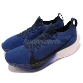 Nike 慢跑鞋 Vapor Street Flyknit 藍 黑 男鞋 React 大勾勾 編織鞋面 運動鞋 【PUMP306】 AQ1763-400