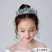 兒童皇冠頭飾 公主女童王冠水晶藍色冰雪奇緣髮箍生日演出飾品-超凡旗艦店