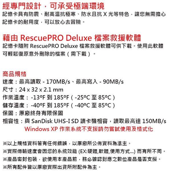 【公司貨】SanDisk 64GB 64G 170MB/s Extreme PRO SD SDXC U3 UHS-I C10 V30