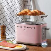 麵包機 多士爐烤面包機家用2片不銹鋼土吐司機快速西式早餐機 1色