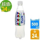 【100PLUS】氣泡運動飲料(500mlx24瓶/箱)