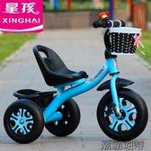 兒童三輪腳踏車三輪腳踏車童車「潮咖地帶」