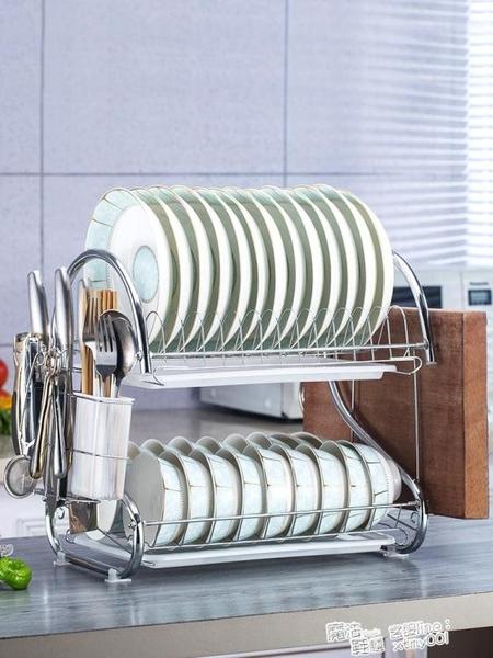 廚房置物架碗架瀝水架廚具碗盤收納架碗筷收納盒刀架臺面碗櫃家用 ATF 夏季新品