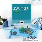烏龜缸養龜盆帶曬台別墅大型巴西龜缸養龜的專用缸小型帶蓋水陸缸 古梵希DF