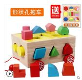 嬰幼兒童益智積木玩具早教形狀配對