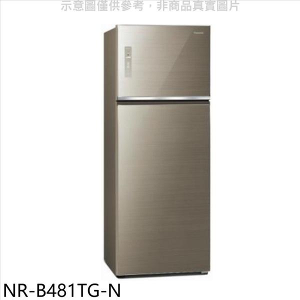 Panasonic國際牌【NR-B481TG-N】485公升雙門變頻冰箱翡翠金