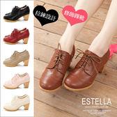 ESTELLA-全真皮牛津拉鍊綁帶踝靴