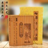 孫子兵法藏書竹簡中國特色工藝品