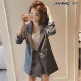 小香短裙西裝外套兩件套