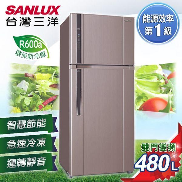 ★贈法國餐盤五件組 SANLUX台灣三洋 480L雙門直流變頻冰箱 SR-C480BV1