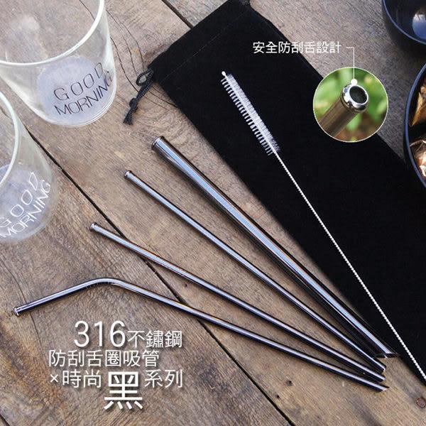 不銹鋼吸管 316材質 -吸管毛刷【A154】