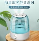 空氣淨化器亞都空氣加濕器家用靜音臥室孕婦嬰兒小型大霧量空調房凈化香薰機 JD新品來襲