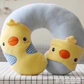 可愛卡通眼罩脖子u型枕頭U形護頸枕學生辦公室頸椎頭枕飛機旅行枕  快意購物網