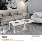 大茶几 方几 咖啡桌 矮桌 邊桌 簡約北歐風 鐵製工藝【BOSQ】品歐家具