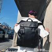 潮流新款背包青年男包簡單純色皮質後背包韓版休閒戶外旅行包書包 卡布奇諾