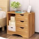 北歐風床头櫃卧室简约现代小柜子收纳柜简易储物柜经济型