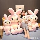 大號兔子毛絨玩具玩偶抱枕公仔情人節禮物女孩床上可愛小白兔娃娃 LJ4969【極致男人】