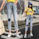 新款牛仔褲女新款韓版寬鬆bf百搭高腰顯瘦直筒九分哈倫褲 流行花園