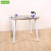 《DFhouse》精品上市 羅浮宮小茶几*立體浮雕PVC表面*茶几 電視桌 和室桌