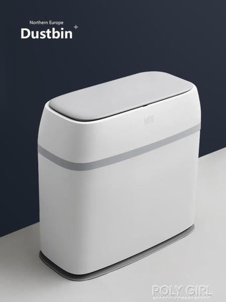 北歐垃圾桶家用客廳臥室按壓式廚房衛生間廁所創意垃圾桶大號有蓋ATF限時下殺95折