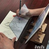 美術生畫畫神器投影臨摹臺素描光拷貝板透寫手描圖漫之繪光學繪本igo  麥琪精品屋  麥琪精品屋